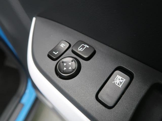X レーダーブレーキサポート HIDヘッド シートヒーター オートエアコン スマートキー 純正15アルミ フォグ オートライト 横滑り防止 ABS 地デジTV アイドリングストップ プライバシーガラス(40枚目)