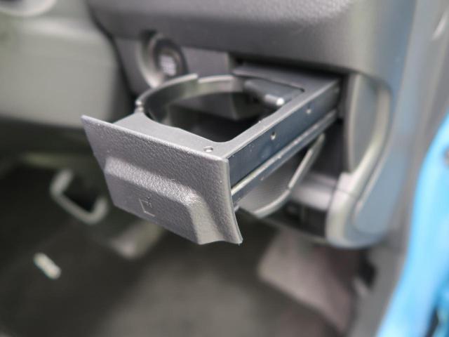 X レーダーブレーキサポート HIDヘッド シートヒーター オートエアコン スマートキー 純正15アルミ フォグ オートライト 横滑り防止 ABS 地デジTV アイドリングストップ プライバシーガラス(46枚目)