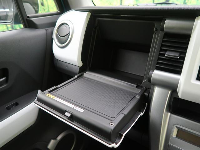 X レーダーブレーキサポート HIDヘッド シートヒーター オートエアコン スマートキー 純正15アルミ フォグ オートライト 横滑り防止 ABS 地デジTV アイドリングストップ プライバシーガラス(48枚目)