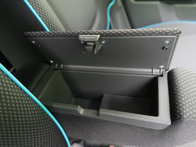 X レーダーブレーキサポート HIDヘッド シートヒーター オートエアコン スマートキー 純正15アルミ フォグ オートライト 横滑り防止 ABS 地デジTV アイドリングストップ プライバシーガラス(50枚目)