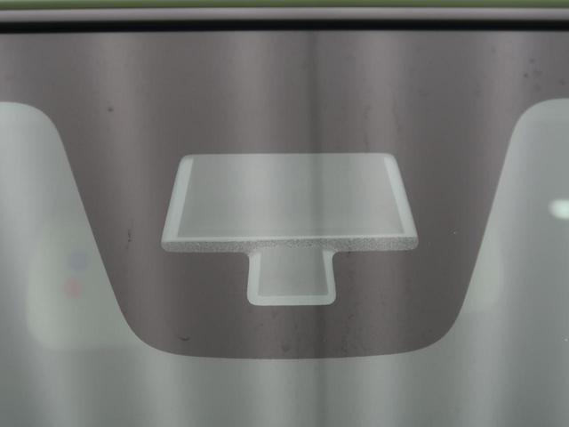 X レーダーブレーキサポート HIDヘッド シートヒーター オートエアコン スマートキー 純正15アルミ フォグ オートライト 横滑り防止 ABS 地デジTV アイドリングストップ プライバシーガラス(51枚目)