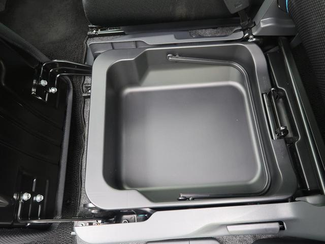 X レーダーブレーキサポート HIDヘッド シートヒーター オートエアコン スマートキー 純正15アルミ フォグ オートライト 横滑り防止 ABS 地デジTV アイドリングストップ プライバシーガラス(52枚目)