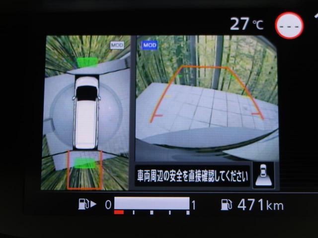 ハイウェイスター VセレクションII セーフティーパックB 純正ナビ 全周囲カメラ 両側電動ドア プロパイロット スマートルームミラー ドライブレコーダー ETC  LEDヘッド リヤオートエアコン 踏み間違い防止アシスト スマートキー(4枚目)