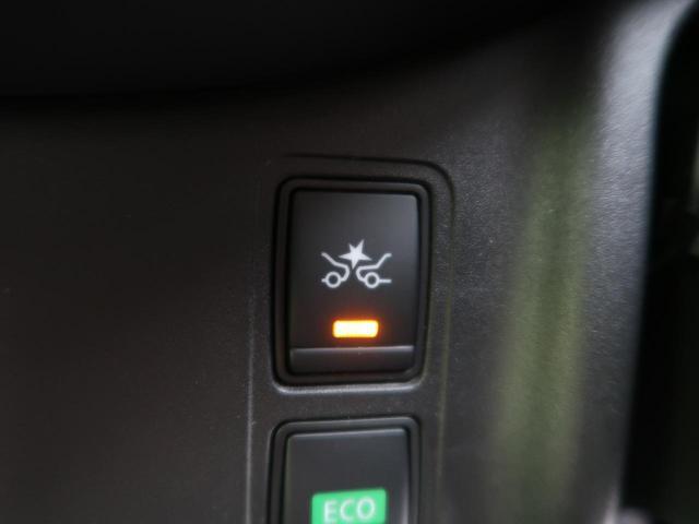 ハイウェイスター VセレクションII セーフティーパックB 純正ナビ 全周囲カメラ 両側電動ドア プロパイロット スマートルームミラー ドライブレコーダー ETC  LEDヘッド リヤオートエアコン 踏み間違い防止アシスト スマートキー(8枚目)