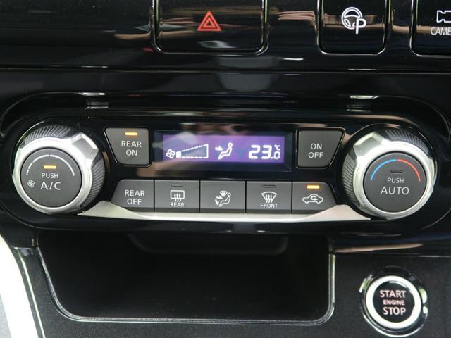 ハイウェイスター VセレクションII セーフティーパックB 純正ナビ 全周囲カメラ 両側電動ドア プロパイロット スマートルームミラー ドライブレコーダー ETC  LEDヘッド リヤオートエアコン 踏み間違い防止アシスト スマートキー(9枚目)