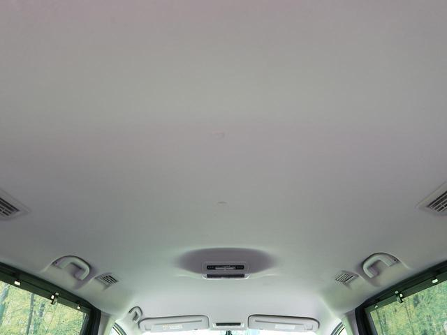 ハイウェイスター VセレクションII セーフティーパックB 純正ナビ 全周囲カメラ 両側電動ドア プロパイロット スマートルームミラー ドライブレコーダー ETC  LEDヘッド リヤオートエアコン 踏み間違い防止アシスト スマートキー(36枚目)