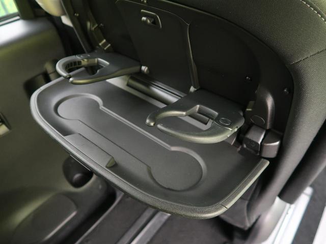 ハイウェイスター VセレクションII セーフティーパックB 純正ナビ 全周囲カメラ 両側電動ドア プロパイロット スマートルームミラー ドライブレコーダー ETC  LEDヘッド リヤオートエアコン 踏み間違い防止アシスト スマートキー(41枚目)