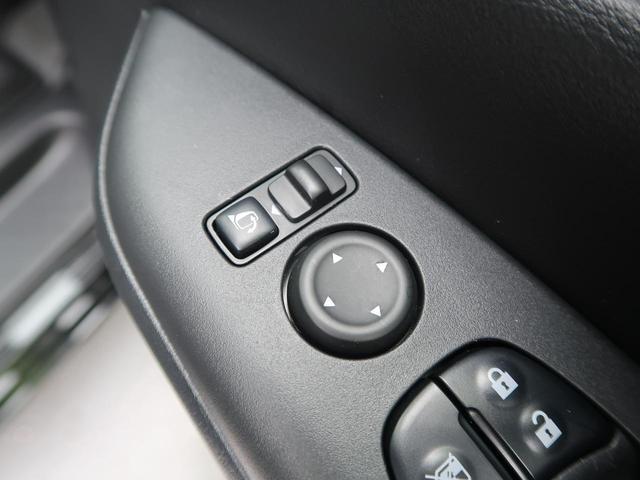 ハイウェイスター VセレクションII セーフティーパックB 純正ナビ 全周囲カメラ 両側電動ドア プロパイロット スマートルームミラー ドライブレコーダー ETC  LEDヘッド リヤオートエアコン 踏み間違い防止アシスト スマートキー(46枚目)