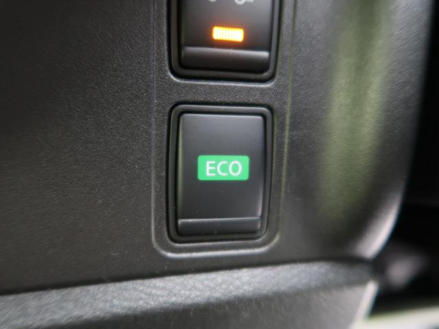 ハイウェイスター VセレクションII セーフティーパックB 純正ナビ 全周囲カメラ 両側電動ドア プロパイロット スマートルームミラー ドライブレコーダー ETC  LEDヘッド リヤオートエアコン 踏み間違い防止アシスト スマートキー(56枚目)