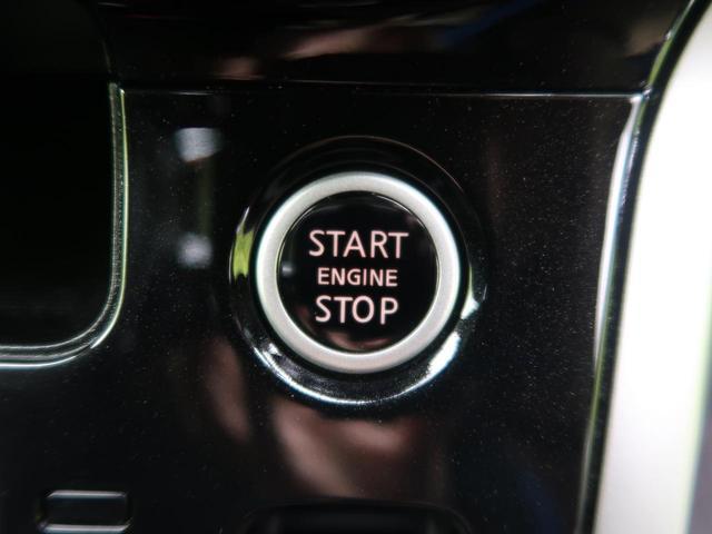 ハイウェイスター VセレクションII セーフティーパックB 純正ナビ 全周囲カメラ 両側電動ドア プロパイロット スマートルームミラー ドライブレコーダー ETC  LEDヘッド リヤオートエアコン 踏み間違い防止アシスト スマートキー(57枚目)