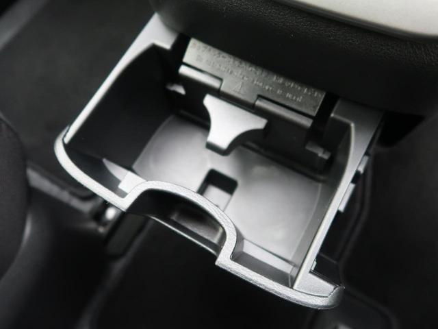 ハイウェイスター VセレクションII セーフティーパックB 純正ナビ 全周囲カメラ 両側電動ドア プロパイロット スマートルームミラー ドライブレコーダー ETC  LEDヘッド リヤオートエアコン 踏み間違い防止アシスト スマートキー(61枚目)