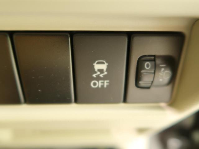 FA ワンオーナ 禁煙車 カーオーディオ プライバシーガラス 横滑り防止装置 ABS ヘッドライトレベライザー(7枚目)