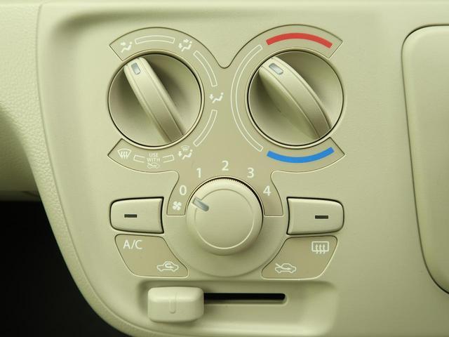 FA ワンオーナ 禁煙車 カーオーディオ プライバシーガラス 横滑り防止装置 ABS ヘッドライトレベライザー(9枚目)