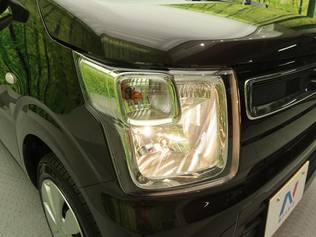 FA ワンオーナ 禁煙車 カーオーディオ プライバシーガラス 横滑り防止装置 ABS ヘッドライトレベライザー(10枚目)