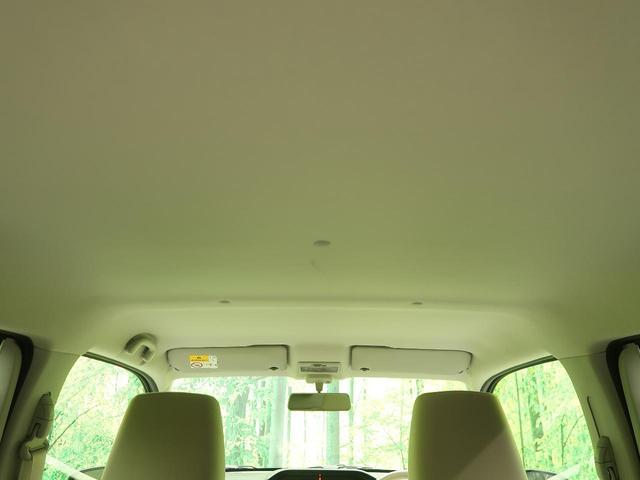 FA ワンオーナ 禁煙車 カーオーディオ プライバシーガラス 横滑り防止装置 ABS ヘッドライトレベライザー(33枚目)