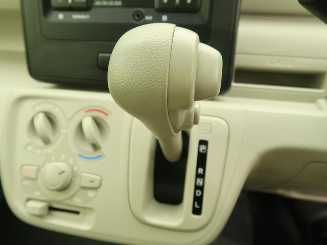 FA ワンオーナ 禁煙車 カーオーディオ プライバシーガラス 横滑り防止装置 ABS ヘッドライトレベライザー(40枚目)