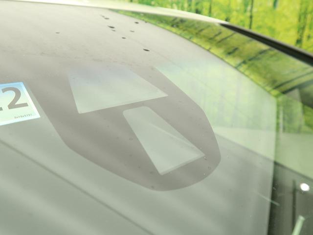 Lパッケージ 安心パッケージ LEDヘッドライト 8型フルセグナビ バックカメラ ハーフレザーシート クルーズコントロール ドライブレコーダー スマートキー オートエアコン オートライト 横滑り防止装置(3枚目)