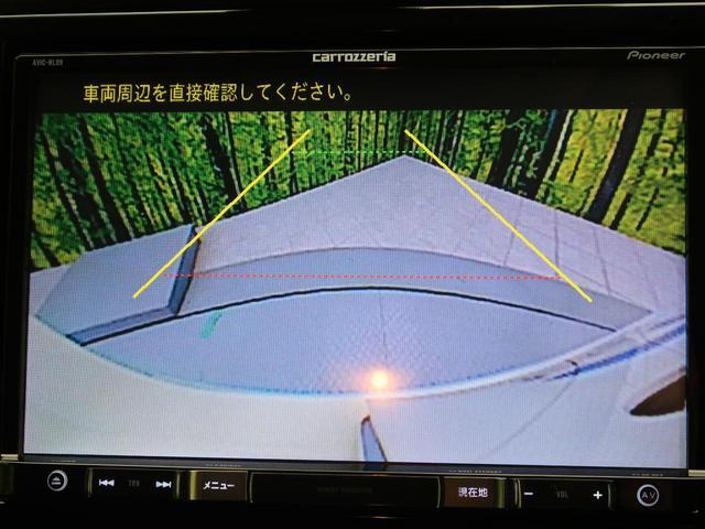 Lパッケージ 安心パッケージ LEDヘッドライト 8型フルセグナビ バックカメラ ハーフレザーシート クルーズコントロール ドライブレコーダー スマートキー オートエアコン オートライト 横滑り防止装置(5枚目)