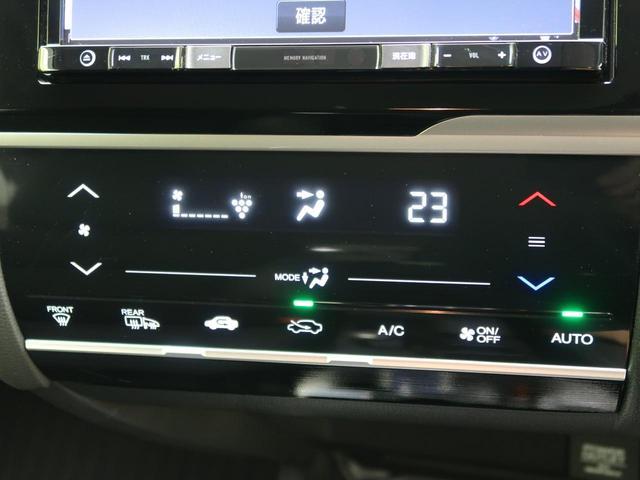 Lパッケージ 安心パッケージ LEDヘッドライト 8型フルセグナビ バックカメラ ハーフレザーシート クルーズコントロール ドライブレコーダー スマートキー オートエアコン オートライト 横滑り防止装置(8枚目)