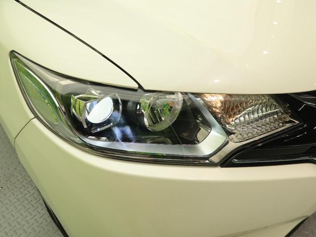Lパッケージ 安心パッケージ LEDヘッドライト 8型フルセグナビ バックカメラ ハーフレザーシート クルーズコントロール ドライブレコーダー スマートキー オートエアコン オートライト 横滑り防止装置(27枚目)
