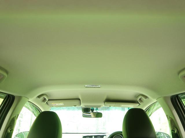 Lパッケージ 安心パッケージ LEDヘッドライト 8型フルセグナビ バックカメラ ハーフレザーシート クルーズコントロール ドライブレコーダー スマートキー オートエアコン オートライト 横滑り防止装置(32枚目)