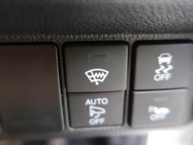 Lパッケージ 安心パッケージ LEDヘッドライト 8型フルセグナビ バックカメラ ハーフレザーシート クルーズコントロール ドライブレコーダー スマートキー オートエアコン オートライト 横滑り防止装置(42枚目)