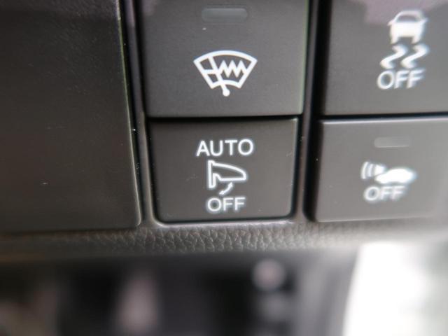 Lパッケージ 安心パッケージ LEDヘッドライト 8型フルセグナビ バックカメラ ハーフレザーシート クルーズコントロール ドライブレコーダー スマートキー オートエアコン オートライト 横滑り防止装置(43枚目)