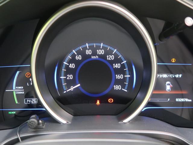 Lパッケージ 安心パッケージ LEDヘッドライト 8型フルセグナビ バックカメラ ハーフレザーシート クルーズコントロール ドライブレコーダー スマートキー オートエアコン オートライト 横滑り防止装置(45枚目)