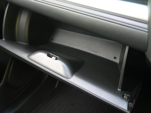 Lパッケージ 安心パッケージ LEDヘッドライト 8型フルセグナビ バックカメラ ハーフレザーシート クルーズコントロール ドライブレコーダー スマートキー オートエアコン オートライト 横滑り防止装置(51枚目)