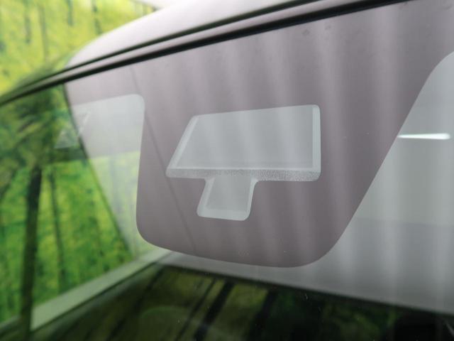 G 衝突軽減装置 ワンオーナー HIDヘッドライト シートヒーター フルセグTV ETC 禁煙車 スマートキー プライバシーガラス オートエアコン オートライト 横滑り防止装置 アイドリングストップ(3枚目)