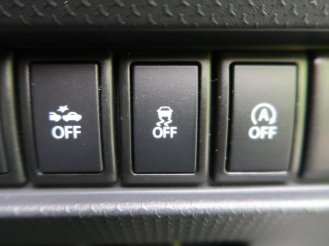 G 衝突軽減装置 ワンオーナー HIDヘッドライト シートヒーター フルセグTV ETC 禁煙車 スマートキー プライバシーガラス オートエアコン オートライト 横滑り防止装置 アイドリングストップ(9枚目)