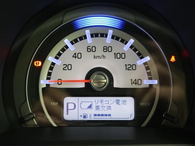 G 衝突軽減装置 ワンオーナー HIDヘッドライト シートヒーター フルセグTV ETC 禁煙車 スマートキー プライバシーガラス オートエアコン オートライト 横滑り防止装置 アイドリングストップ(29枚目)