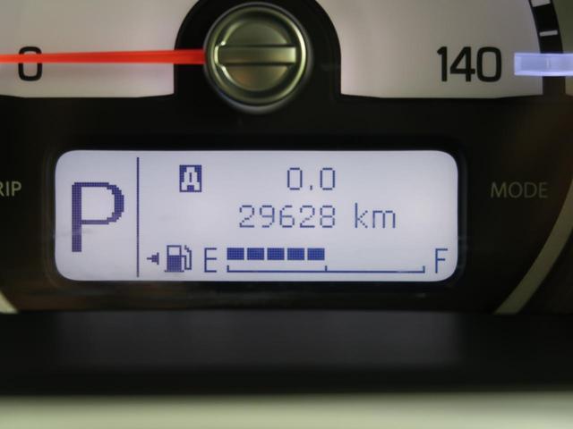 G 衝突軽減装置 ワンオーナー HIDヘッドライト シートヒーター フルセグTV ETC 禁煙車 スマートキー プライバシーガラス オートエアコン オートライト 横滑り防止装置 アイドリングストップ(30枚目)
