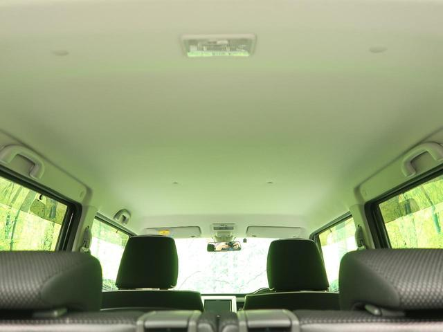 G 衝突軽減装置 ワンオーナー HIDヘッドライト シートヒーター フルセグTV ETC 禁煙車 スマートキー プライバシーガラス オートエアコン オートライト 横滑り防止装置 アイドリングストップ(32枚目)
