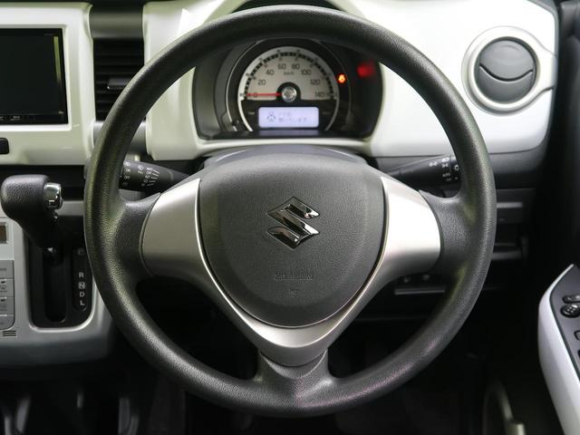 G 衝突軽減装置 ワンオーナー HIDヘッドライト シートヒーター フルセグTV ETC 禁煙車 スマートキー プライバシーガラス オートエアコン オートライト 横滑り防止装置 アイドリングストップ(35枚目)