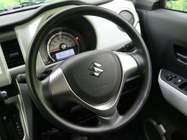 G 衝突軽減装置 ワンオーナー HIDヘッドライト シートヒーター フルセグTV ETC 禁煙車 スマートキー プライバシーガラス オートエアコン オートライト 横滑り防止装置 アイドリングストップ(36枚目)