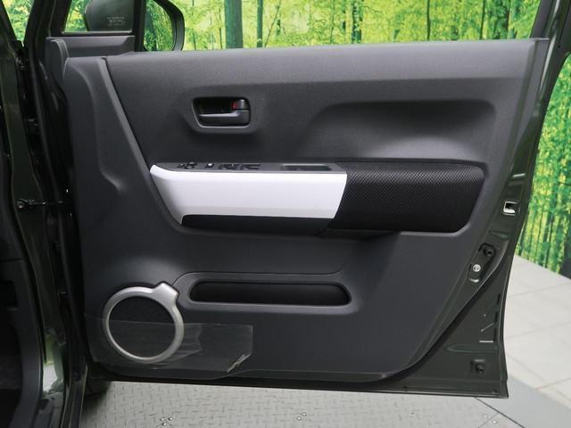 G 衝突軽減装置 ワンオーナー HIDヘッドライト シートヒーター フルセグTV ETC 禁煙車 スマートキー プライバシーガラス オートエアコン オートライト 横滑り防止装置 アイドリングストップ(37枚目)