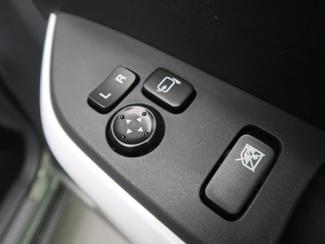 G 衝突軽減装置 ワンオーナー HIDヘッドライト シートヒーター フルセグTV ETC 禁煙車 スマートキー プライバシーガラス オートエアコン オートライト 横滑り防止装置 アイドリングストップ(39枚目)