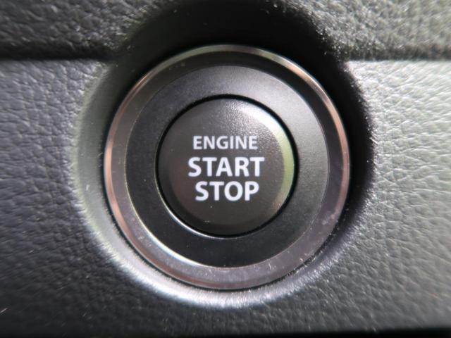 G 衝突軽減装置 ワンオーナー HIDヘッドライト シートヒーター フルセグTV ETC 禁煙車 スマートキー プライバシーガラス オートエアコン オートライト 横滑り防止装置 アイドリングストップ(40枚目)
