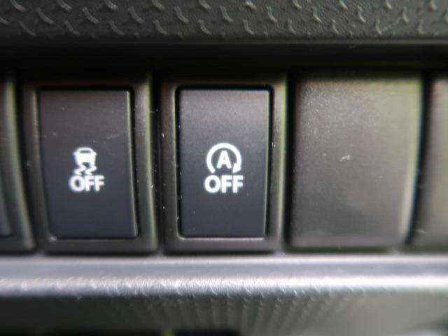 G 衝突軽減装置 ワンオーナー HIDヘッドライト シートヒーター フルセグTV ETC 禁煙車 スマートキー プライバシーガラス オートエアコン オートライト 横滑り防止装置 アイドリングストップ(42枚目)