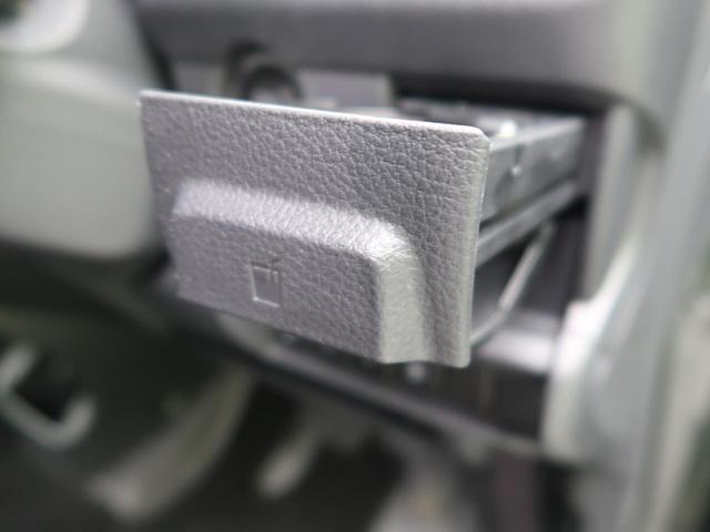 G 衝突軽減装置 ワンオーナー HIDヘッドライト シートヒーター フルセグTV ETC 禁煙車 スマートキー プライバシーガラス オートエアコン オートライト 横滑り防止装置 アイドリングストップ(43枚目)