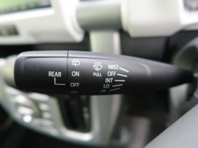 G 衝突軽減装置 ワンオーナー HIDヘッドライト シートヒーター フルセグTV ETC 禁煙車 スマートキー プライバシーガラス オートエアコン オートライト 横滑り防止装置 アイドリングストップ(45枚目)