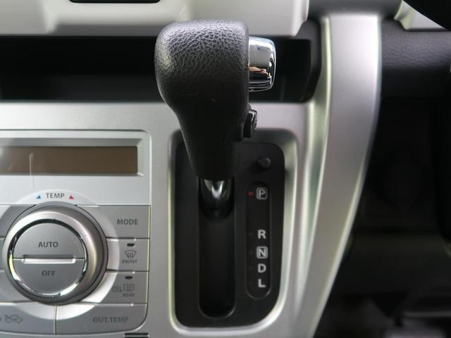 G 衝突軽減装置 ワンオーナー HIDヘッドライト シートヒーター フルセグTV ETC 禁煙車 スマートキー プライバシーガラス オートエアコン オートライト 横滑り防止装置 アイドリングストップ(46枚目)