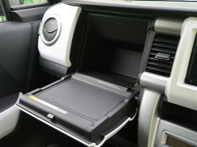 G 衝突軽減装置 ワンオーナー HIDヘッドライト シートヒーター フルセグTV ETC 禁煙車 スマートキー プライバシーガラス オートエアコン オートライト 横滑り防止装置 アイドリングストップ(49枚目)