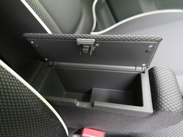 G 衝突軽減装置 ワンオーナー HIDヘッドライト シートヒーター フルセグTV ETC 禁煙車 スマートキー プライバシーガラス オートエアコン オートライト 横滑り防止装置 アイドリングストップ(51枚目)