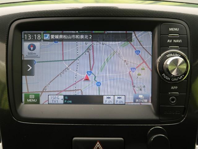 X 衝突軽減装置 純正ナビ シートヒーター バックカメラ スマートキー ETC HIDヘッド オートライト 純正アルミ オートエアコン 横滑り防止装置 アイドリングストップ ウィンカーミラー(4枚目)