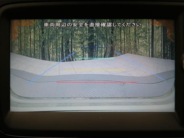X 衝突軽減装置 純正ナビ シートヒーター バックカメラ スマートキー ETC HIDヘッド オートライト 純正アルミ オートエアコン 横滑り防止装置 アイドリングストップ ウィンカーミラー(6枚目)