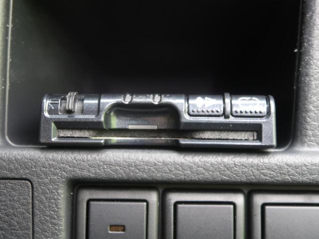 X 衝突軽減装置 純正ナビ シートヒーター バックカメラ スマートキー ETC HIDヘッド オートライト 純正アルミ オートエアコン 横滑り防止装置 アイドリングストップ ウィンカーミラー(8枚目)