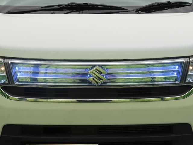 X 衝突軽減装置 純正ナビ シートヒーター バックカメラ スマートキー ETC HIDヘッド オートライト 純正アルミ オートエアコン 横滑り防止装置 アイドリングストップ ウィンカーミラー(27枚目)