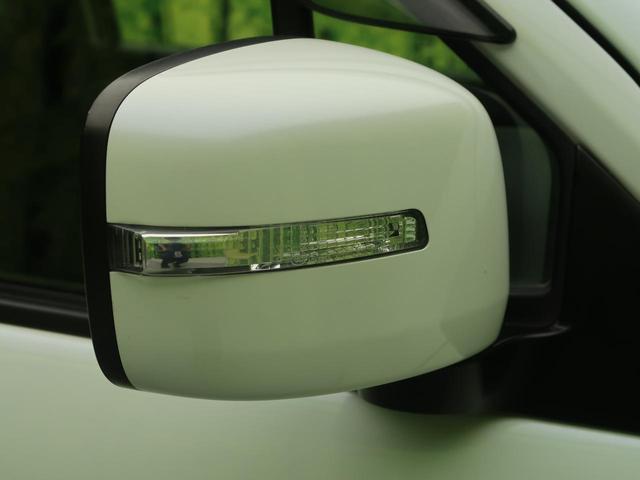 X 衝突軽減装置 純正ナビ シートヒーター バックカメラ スマートキー ETC HIDヘッド オートライト 純正アルミ オートエアコン 横滑り防止装置 アイドリングストップ ウィンカーミラー(28枚目)
